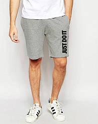 Шорты Nike ( Найк ) Just Do It серые вертикальный принт чёрный