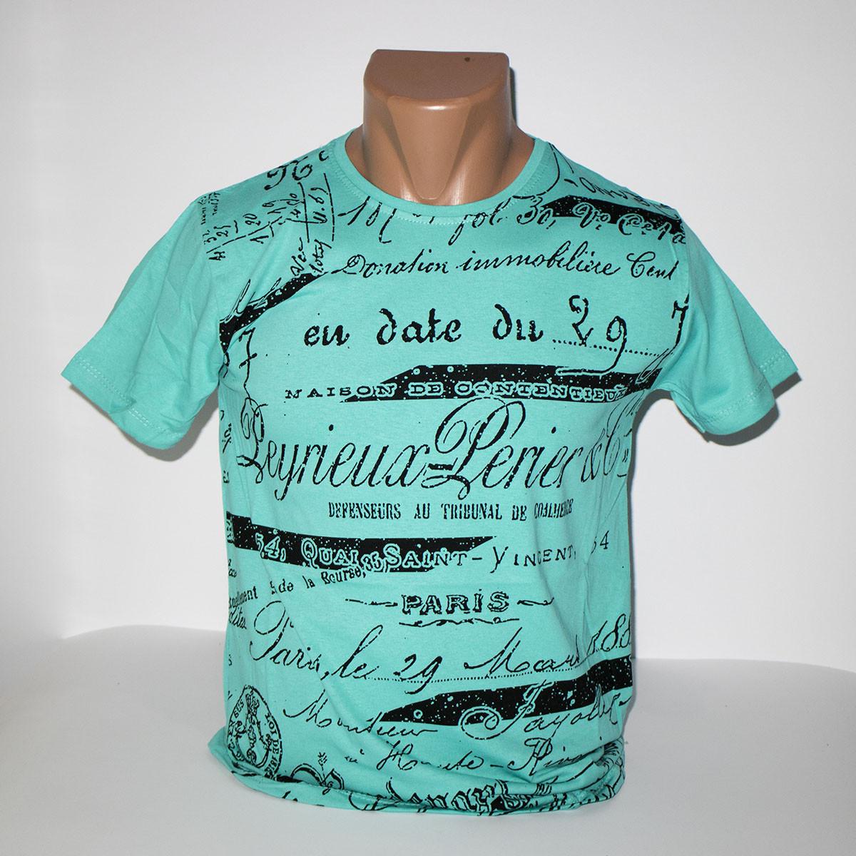 Турецкая молодежная бирюзовая футболка хлопок 1129