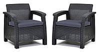 Комплект кресел пластиковых Corfu Duo, серый, фото 1