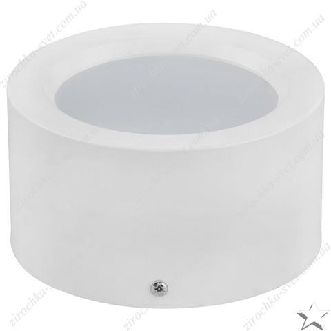 Накладной светодиодный светильник белый 10w HOROZ
