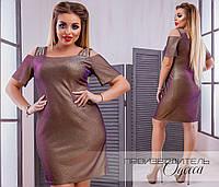 Женское платье Дана