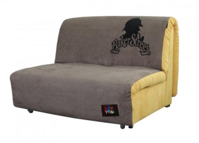 Диван Хеппи 1,3 см., принт 07 ткань Бонд Mocco 14/Yellow 08 рисунок R