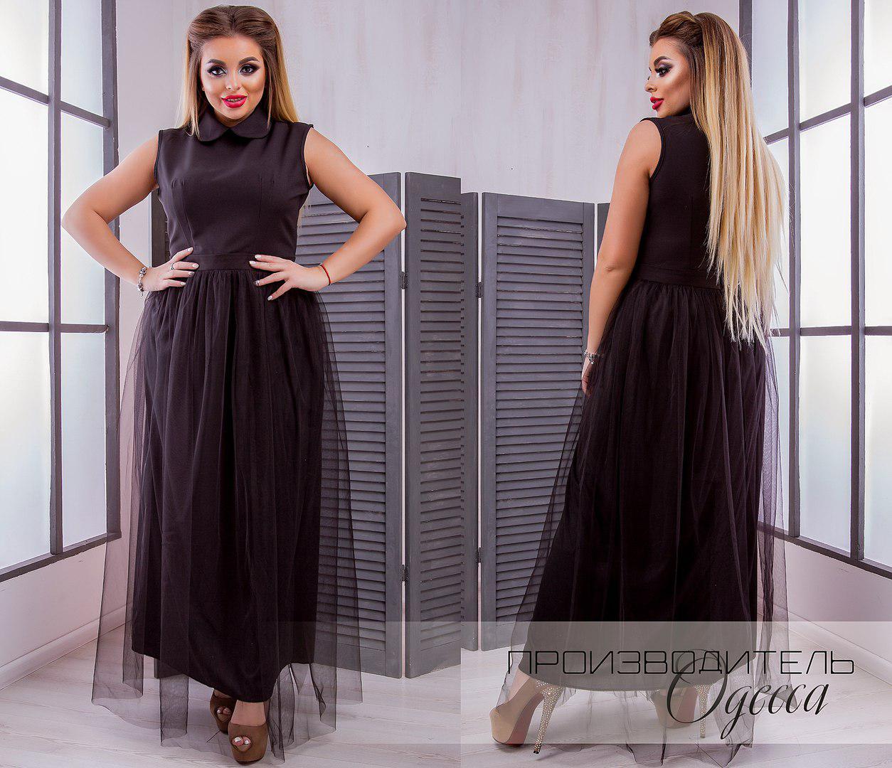 Женское платье Фатин