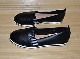 Женские туфли балетки 35 - 39
