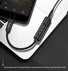 Адаптер Hoco LS6 Tango Lightning To Male 3.5mm Audio and Charging cable Чорний, фото 2
