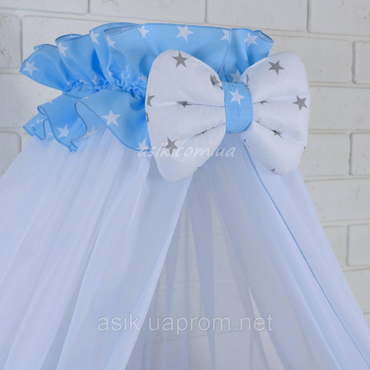 Балдахін на ліжечко з оборкою блакитного кольору в білі зірки