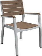 Стілець - крісло HARMONY CHAIR сірий-капучіно (Keter)