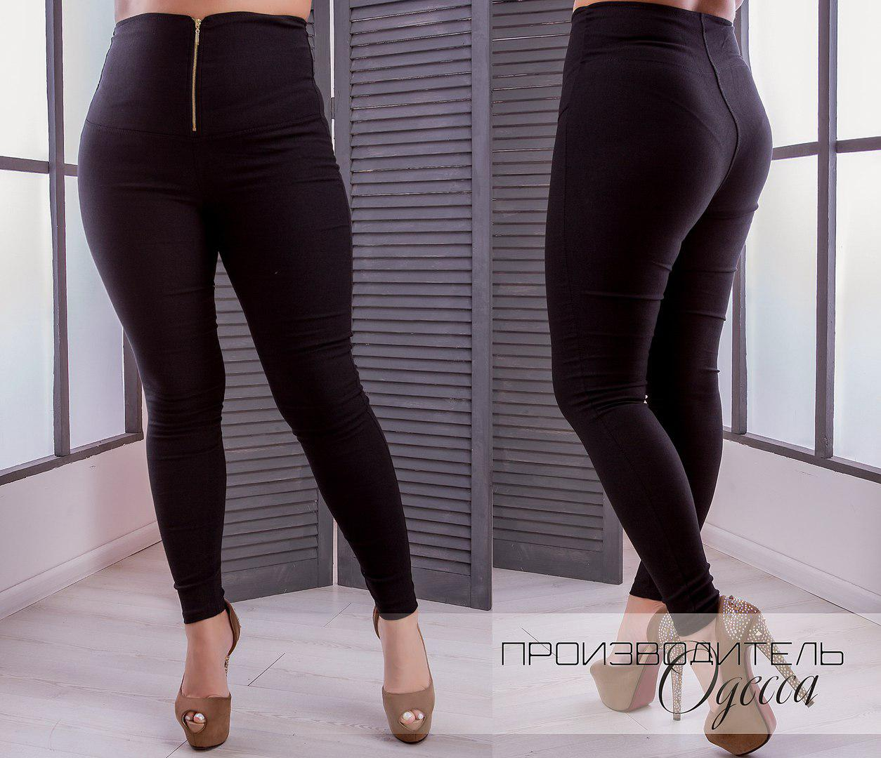 Женские джинсы утяжка