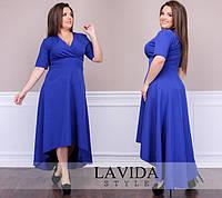 Нарядное платье с удлиненной спинкой, ткань креп-костюмка. Размер 50-52, 54-56, 58-60, 62-64. В наличии 5 цв