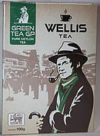 Чай Wellis Green Tea GP 100 гр.
