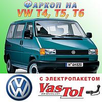 Фаркоп на Volkswagen T4, T5, T6, фото 1