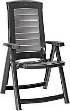 Стілець - крісло ARUBA графіт (Allibert)