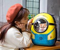 Рюкзак для котов и собак некрупных пород CosmoPet Миньон (Сумка переноска), фото 1