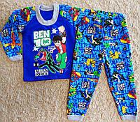 Пижама детская недорого в категории пижамы женские в Украине ... 27a5580f859f4