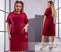 Женское платье Людмила, фото 1