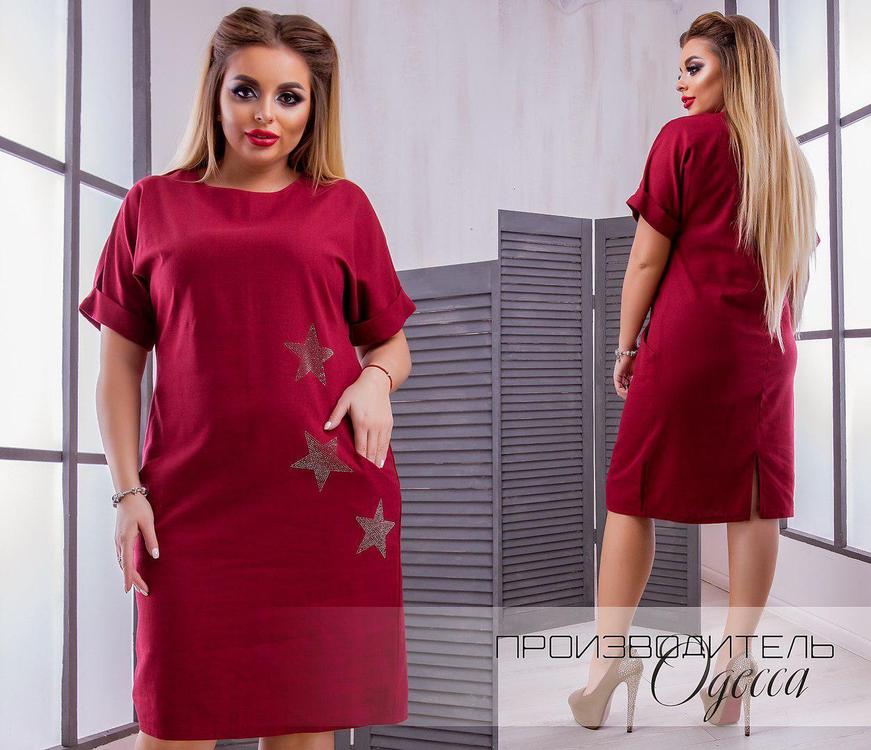 Женское платье Людмила