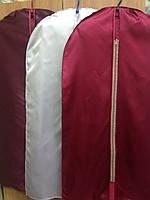 Чехол для одежды атласный