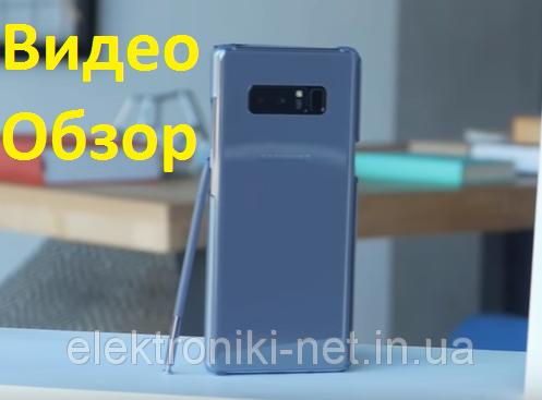 "Копия Samsung Galaxy Note 8 6,3"" 64GB Синий + ОБЗОР!"
