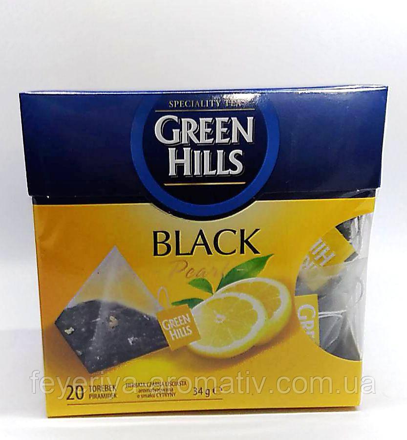 Чай Green Hills Black Pearl Cytryn с лимоном (20 пакетиков)