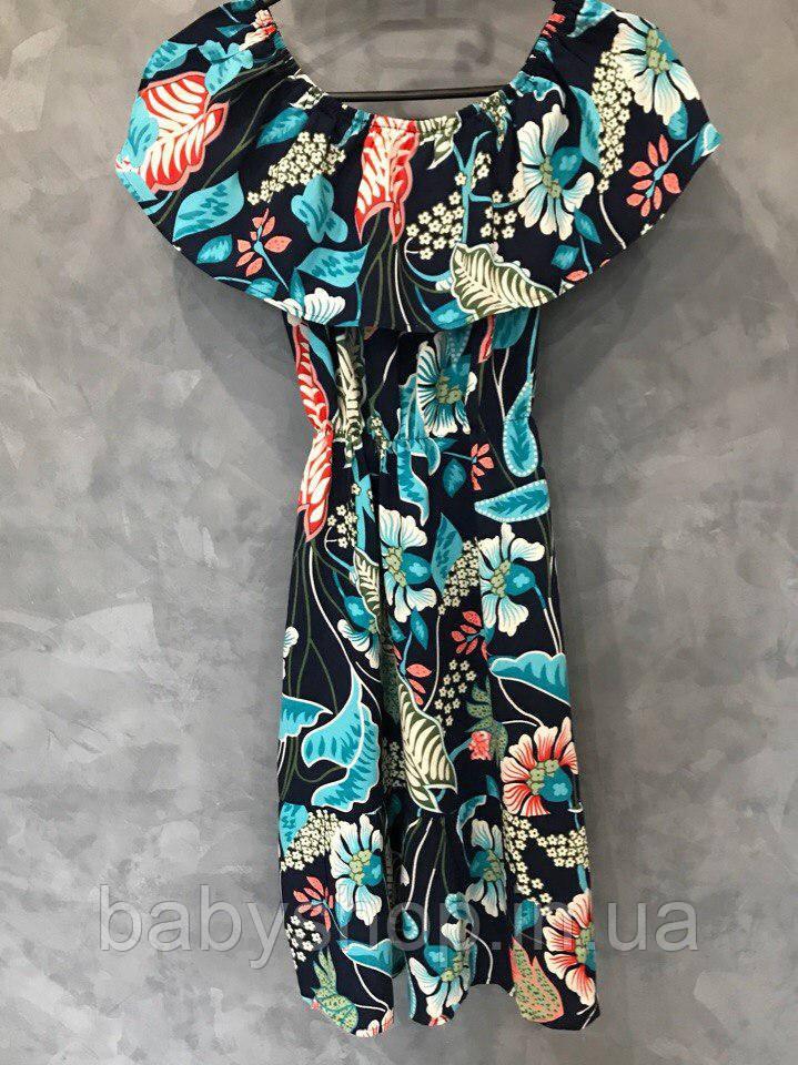 Летнее платье женское Лето 10. Размеры: M, S