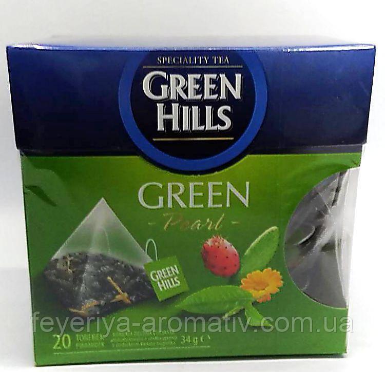 Чай Green Hills Green Pearl (20 пакетиков)