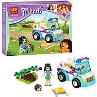"""Конструктор Bela Friends 10534 """"Ветеринарная скорая помощь"""" (аналог LEGO Friends 41086), 96 деталей"""