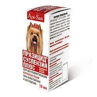 Api-San (АпиСан) ПРАЗИЦИД суспензия Плюс 10мл - средство от глистов для взрослых собак (4607114874075)