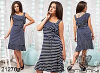 Летнее платье сарафан в полоску большого размер  Размерный ряд: 46-58