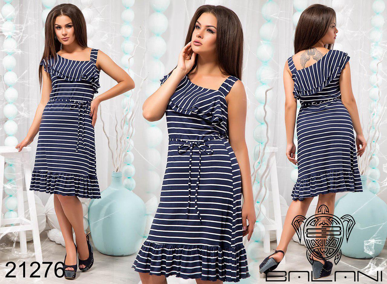 5ea75779ffa Летнее платье сарафан в полоску большого размер Размерный ряд  46-58 -  Интернет-