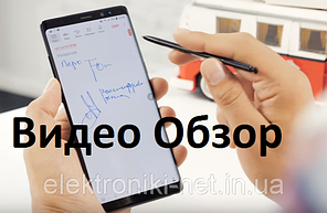 Копия флагман Samsung Galaxy Note 8 128GB Черный
