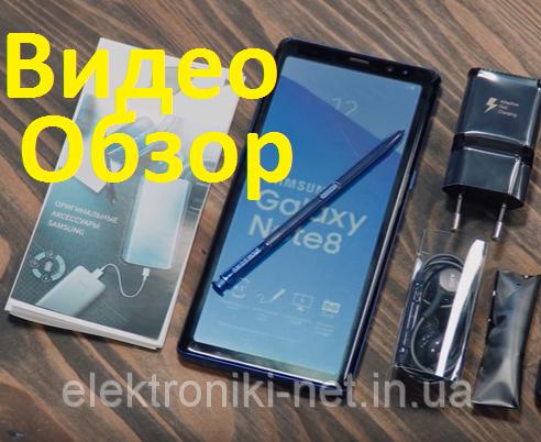 "Корейская копия  Samsung Galaxy Note 8 6,3"" 64GB VIP качество"