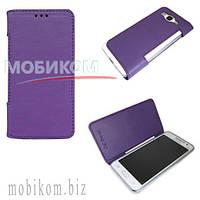 Книжка Bring Joy TPU for Samsung G530/G531 Galaxy Grand Prime violet