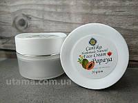 Натуральный крем для лица Face Cream Papaya (Индонезия о.Бали)