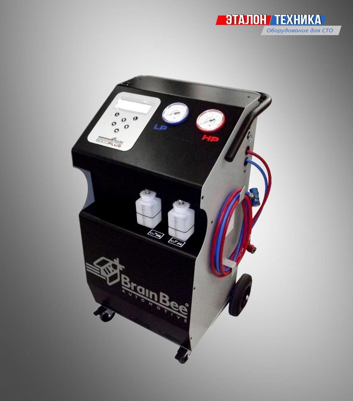 Установка кондиционера в автомобиль в киеве установка кондиционера в калининграде