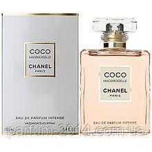 Женская парфюмированная вода Chanel Coco Mademoiselle Eau De Parfum Intense (реплика)