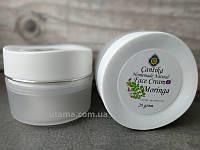 Натуральный крем для лица Face Cream Moringa ( Индонезия о.Бали )