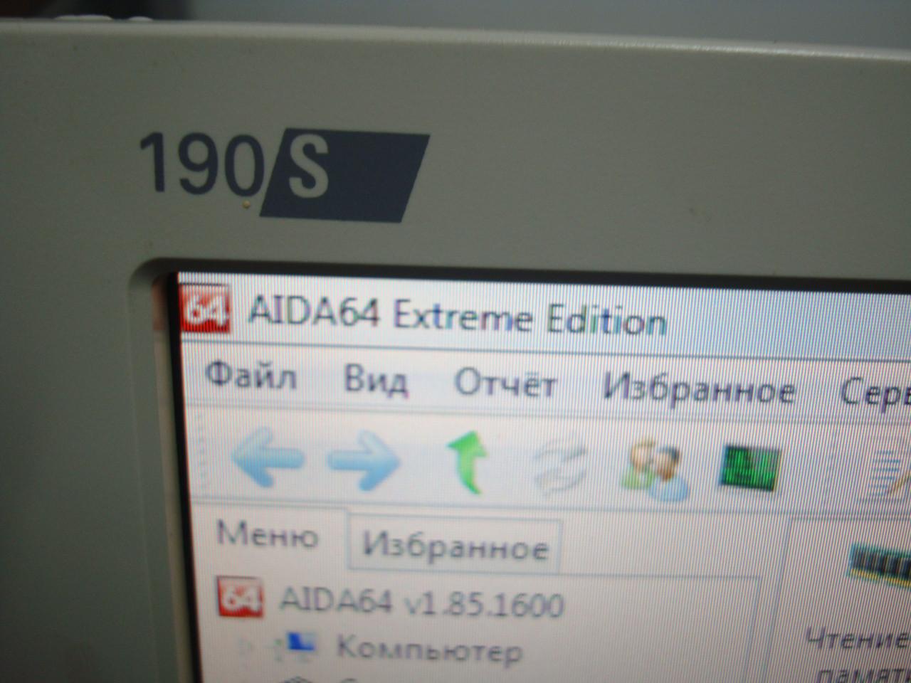 Монитор ЖК 19 Philips 190S с дефектом