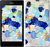 """Чехол на Sony Xperia Z1 C6902 Холст с красками """"2746c-38-532"""""""