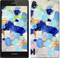 """Чехол на Huawei Ascend P7 Холст с красками """"2746c-49-532"""""""
