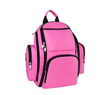 Сумка-рюкзак SUNROZ Mummy Bag мультифункциональный органайзер для мамы Розовый (SUN0627)