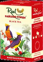 """Real """"Райские птицы"""".Elite PEKOE черный 100 гр."""