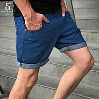 Шорты джинсовые мужские ALL REAL, синие