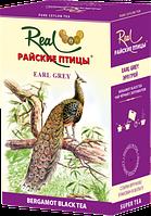 "Real ""Райские птицы"". Эрл грей 100 гр."
