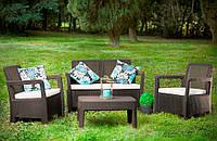 Комплект садовой мебели Tarifa lounge set