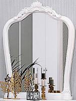 Зеркало  Луиза  (Миро Марк/MiroMark)