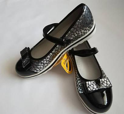 Детские лаковые туфли 34р - 21,5см