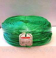 """Веревка крученая, диаметр 5мм/200м. Полипропиленовая """"Marmara"""" (Турция)."""