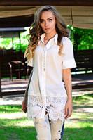 Рубашка женская белая с кружевами нарядная, рубашка молодежная летняя удлиненная, рубашка блуза, фото 1