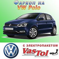 Фаркоп Volkswagen Polo (прицепное Фольксваген Поло Хэтчбек), фото 1