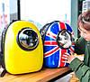 Космический Рюкзак для котов и собак CosmoPet оригинал! (рюкзак-переноска)